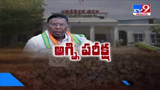 Puducherry crisis deepens after two MLAs quit - TV9