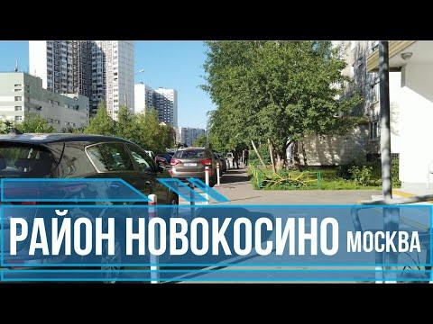 Спальный район Новокосино. Москва / [4k 60fps ] / Sleeping Area Novokosino. Moscow