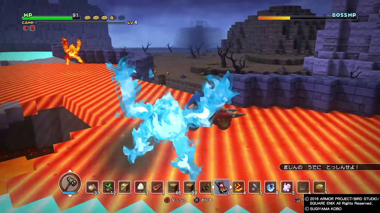Dragon quest builders chapter 3 boss fight youtube malvernweather Images