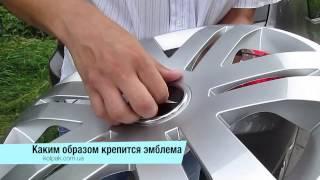 Особенности установки и обзор автомобильных колпаков SKS — kolpak.com.ua