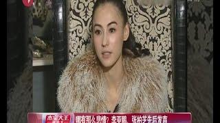 王菲Faye Wong谢霆锋Nicholas Tse复合 哪有那么悲情?李亚鹏、张柏芝Cecilia Cheung先后发声