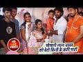 Khesari Lal                     Kriti Yadav        Birthday                                                                                Live Full Mp3 2018