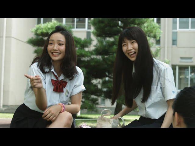 映画『カランコエの花』|予告編