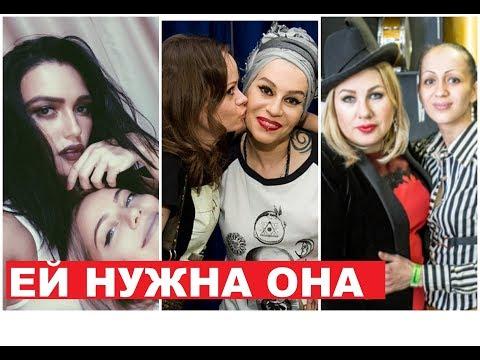 Розовая ЛЮБОВЬ Российского