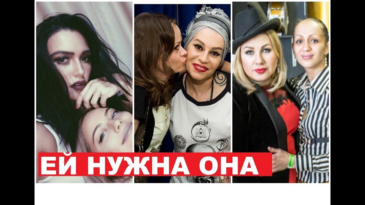 Имена гомосексуалистов в российском шоу бизнесе