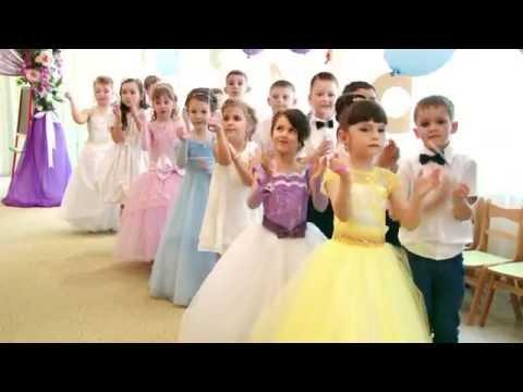 Выпускной бал  в детском садике Журавушка группа 11, 2015