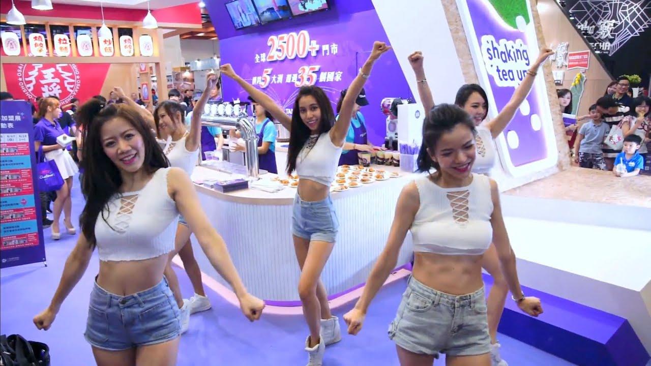 2018/06/16 加盟展 - 六角國際 - 日出茶太舞蹈表演 SHAKE IT- 貴貴 - 小安 - 凱蒂 - 珊珊 -Amis - YouTube
