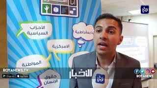 تنظيم منتدى لمناقشة واقع الإعلام في الأردن بين الواقع والتحديات في جامعة الطفيلة التقنية