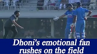 MS Dhoni's fan rushes on the field, touches his feet | Oneindia News