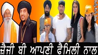 jazzy b   with family   wife   mother   father   brother   children   childhood pics