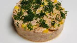 Простой салат с тунцом. Готовим дома - Вкусный ЮТУБ