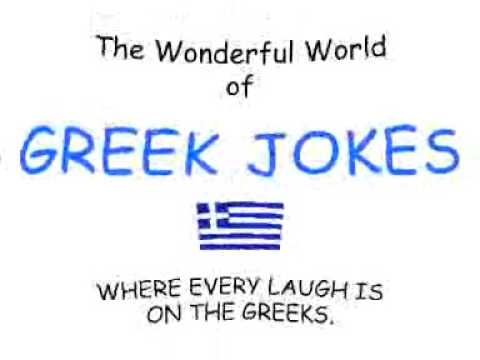 how to say english in greek