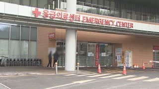 밤새 15명 추가 확진…대구 경북서만 13명 / 연합뉴스TV (YonhapnewsTV)