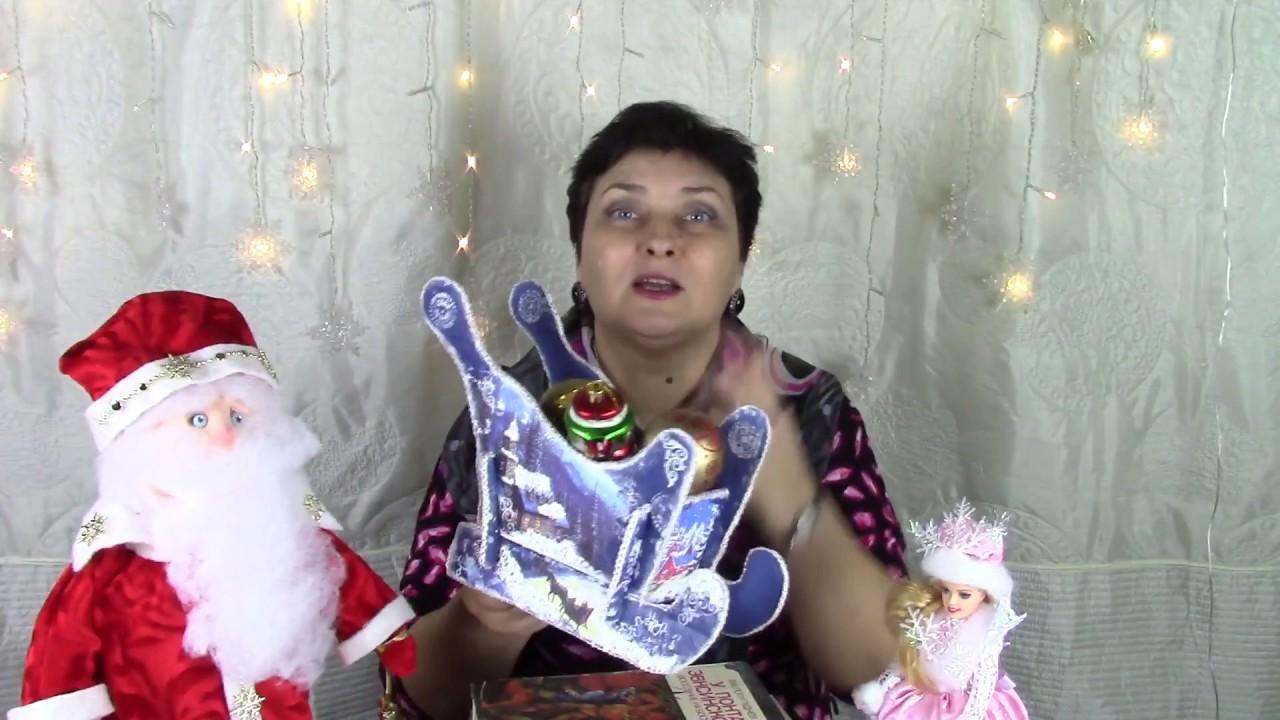 Дед мороз с санями своими руками фото 623