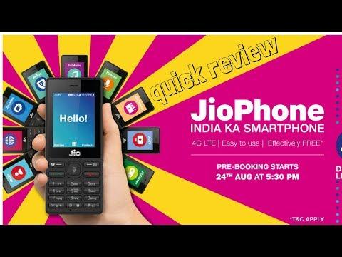 Jio Phone (Quick Review) |4G VoLTE | Smart Featue Phone | Telecom India