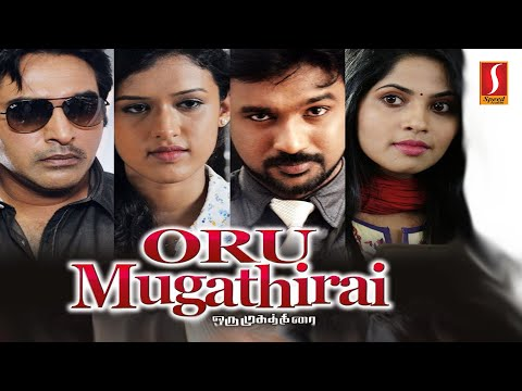 Superhit Tamil Movie Comedy Scenes | Tamil Comedy Scenes Full HD 1080 | 2019 Upload