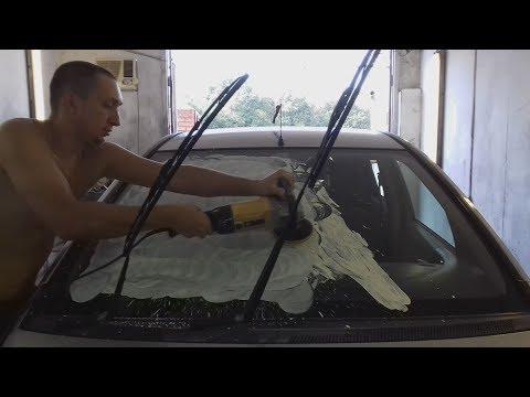 Как отполировать лобовое стекло в домашних условиях