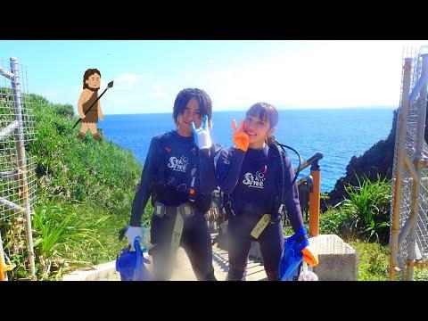 楽しかった〜\沖縄旅行😌/