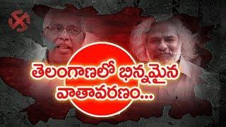 Hot Politics: War Between KCR, Kodandaram And Gaddar | BACK DOOR POLITICS | Mahaa News