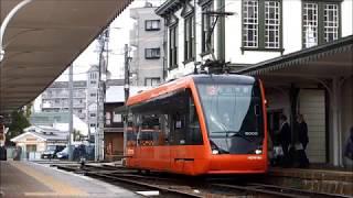 伊予鉄道 道後温泉駅 5000形・D1坊ちゃん列車 2018年3月