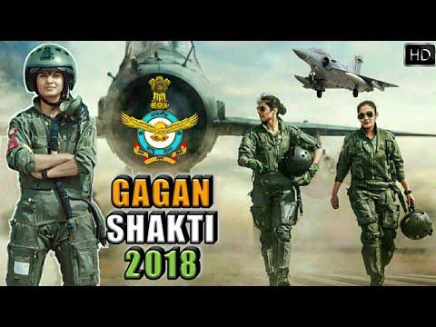 Gagan Shakti 2018 - An Insight Into Indian Air Force Exercise GaganShakti 2018 - Official Video