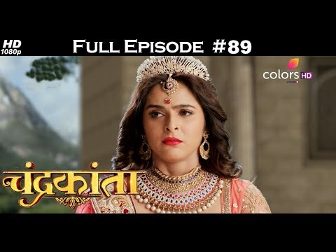 Chandrakanta - 27th May 2018 - चंद्रकांता - Full Episode thumbnail
