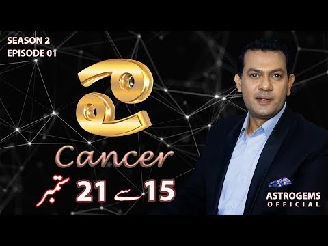 Cancer Weekly Horoscope from Sunday 15th to Saturday 21st September 2019