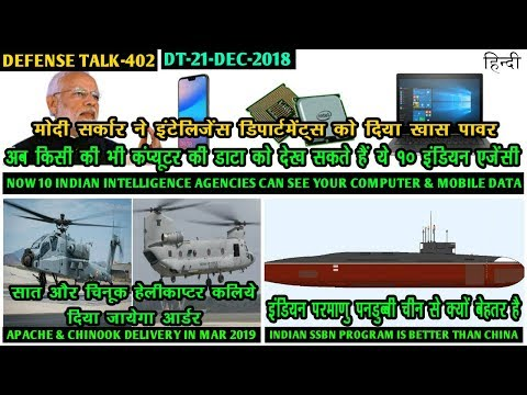 Indian Defence News:Apache & Chinook Delivery In March,Indian SSBN is better than chinese SSBN