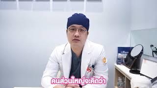 [Dortoc Expert] คุณหมอ ชินฮีจินแนะนำเทคนิคการผ่าตัดขากรรไกร l  โรงพพยาบาลศัลยกรรม EU