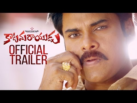 Katamarayudu Official Trailer- Pawan Kalyan, Shruti Haasan