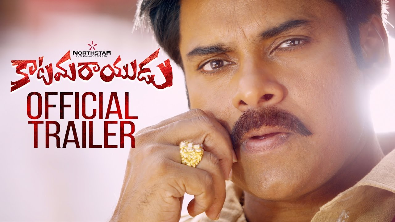 Katamarayudu Official Trailer Pawan Kalyan Shruti Haasan