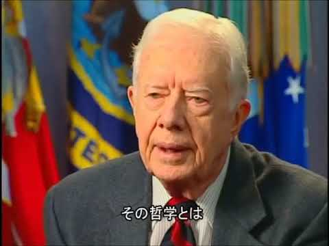 President Carter discusses his relationship with Tadao Yoshida