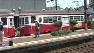 『駅物語』 名古屋鉄道 谷汲線 揖斐線 黒野