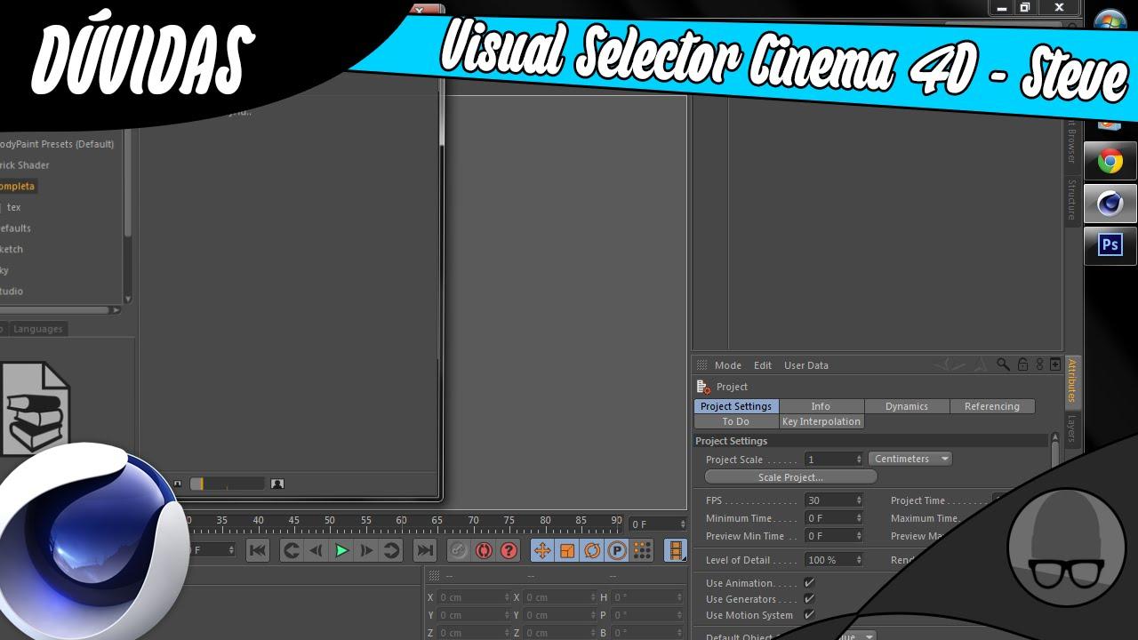 плагин visual selector для cinema 4d studio
