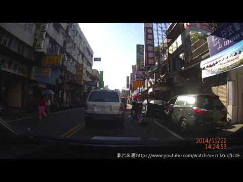 新北市交通局-交通安全宣導-遵守交通規則勿當馬路三寶