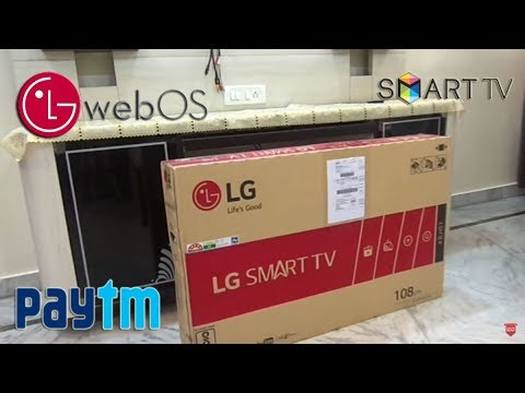 📺 LG SMART TV43LH576T 43 inch (108cm)| 5 STAR RATING 🌟 🌟 🌟 🌟 🌟