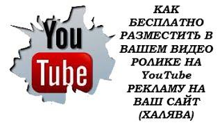 видео youtube бесплатно
