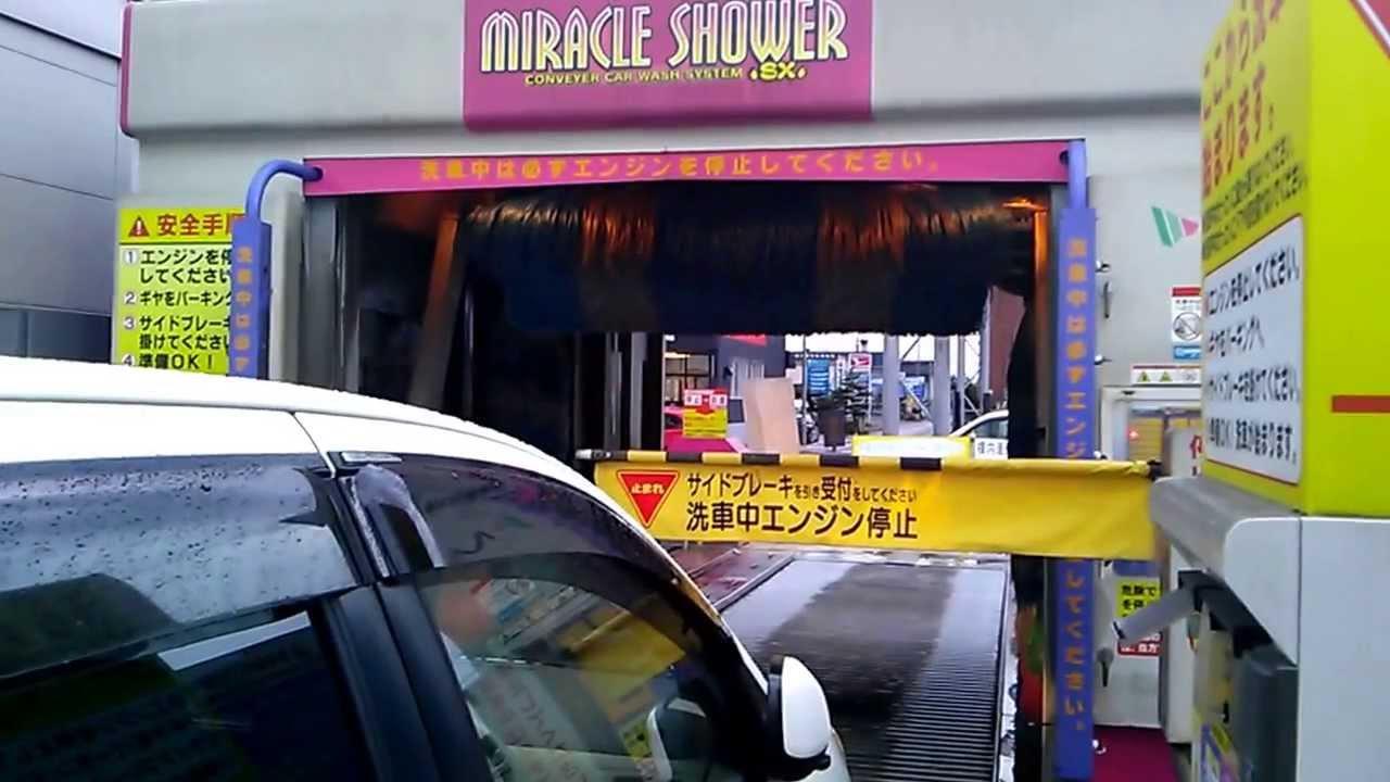 ミラクル シャワー