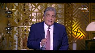مساء dmc - رسالة أسامة كمال لأولياء أمور مصر