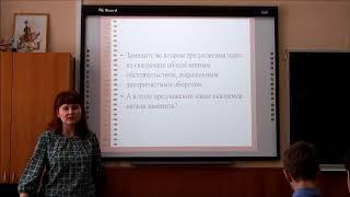"""Видео-урок русского языка в 9 классе """"Понятие  бессоюзного сложного предложения."""""""