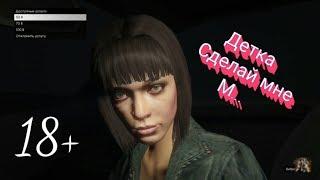 GTA5 Online - Что произойдёт если снять Проститутку играя Женским персонажем ???!!!