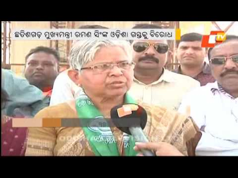 Protest against Raman Singh's Odisha visit