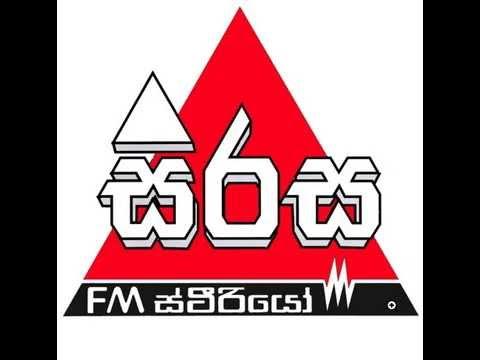 Sirasa FM Live Radio Online - www.col3neglive.com ! col3neg live ! col3neglive