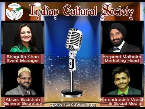 Indian Cultural Society Team interview at Kuwait's National TV channel KTV_2