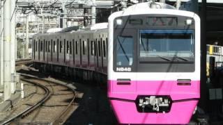 新京成N800形(N848編成) 松戸入線