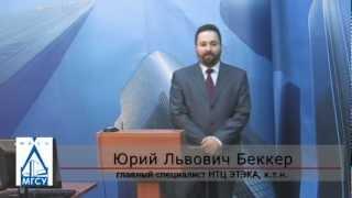 Управление техническими системами(http://edu.15-51.com/ru/mgsu/ee_zhbi/process_control Управление техническими системами в строительной индустрии Автоматизирован..., 2012-11-05T14:41:28.000Z)