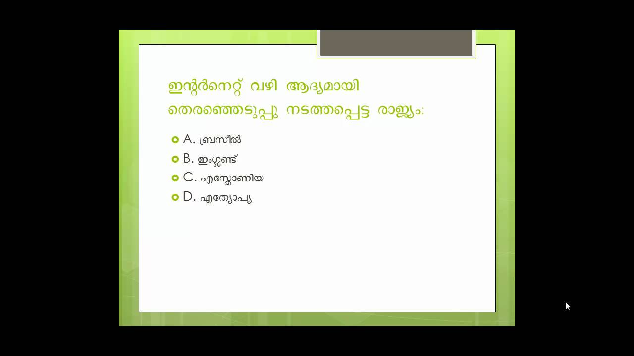 Worksheet Maths Malayalam Questions try these malayalam all purpose psc questions youtube questions