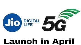 Jio 5G Launch Date in India (Unlimited Data Plans Mobile SIM)