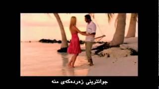 Mahsun kirmizigul- SARI SARI (subtitle Kurdish)