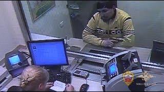 В Москве задержали подозреваемого в разбойном нападении на столичный банк